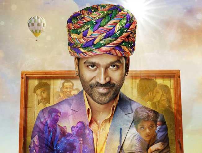 Maaya Bazaaru Pakkiri Dhanush Benny Dayal Nikhita Gandhi Amit Trivedi - Tamil Movie Cinema News
