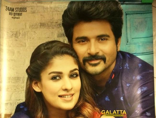 1 5 million for iraiva wrap for velaikkaran - Tamil Movie Cinema News