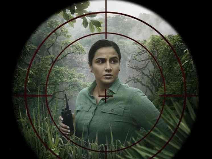 வித்யா பாலனின் அதிரடி திரைப்படம் ஷெர்னி!-ரிலீஸ் அப்டேட்! - Tamil Movies News