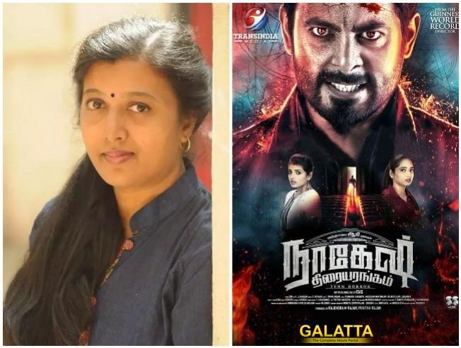 How lyricist thamarai got scared by a song in nagesh thiraiyarangam - Tamil Movie Cinema News