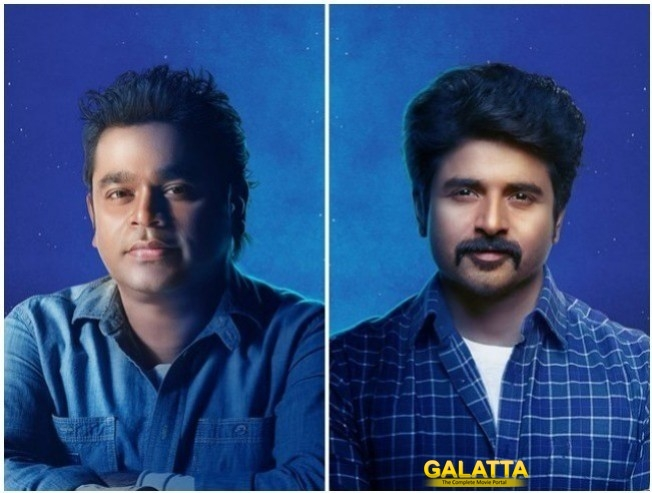 Sivakarthikeyan-arrahman sci-fi film will have aliens - Tamil Movie Cinema News