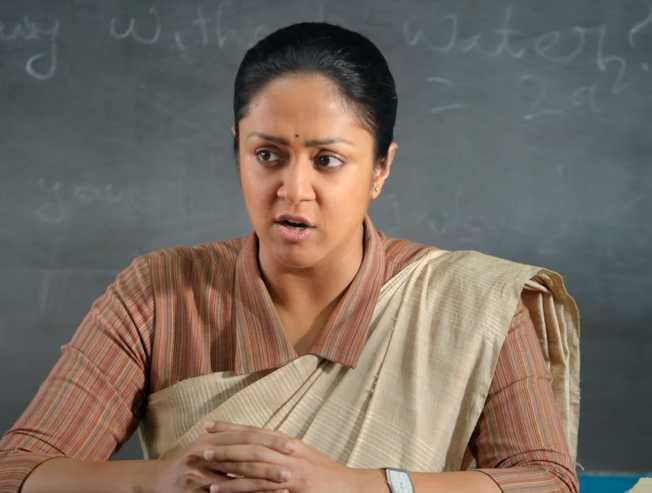 malaysia education minister praises jyothika raatchasi - Movie Cinema News