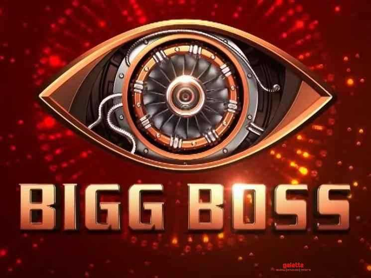 SURPRISE: Brand New Promo of Bigg Boss is here - Check Out   Don't Miss!