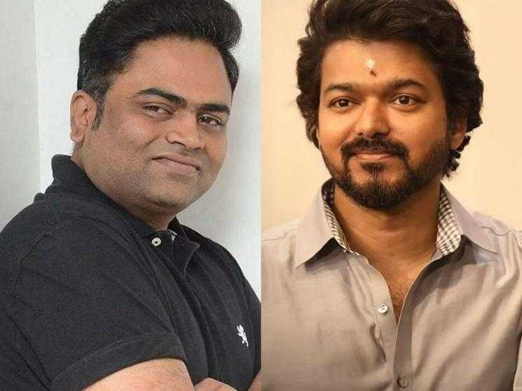 thalapathy 66 official announcement vijay director vamshi paidipally svc - Movie Cinema News