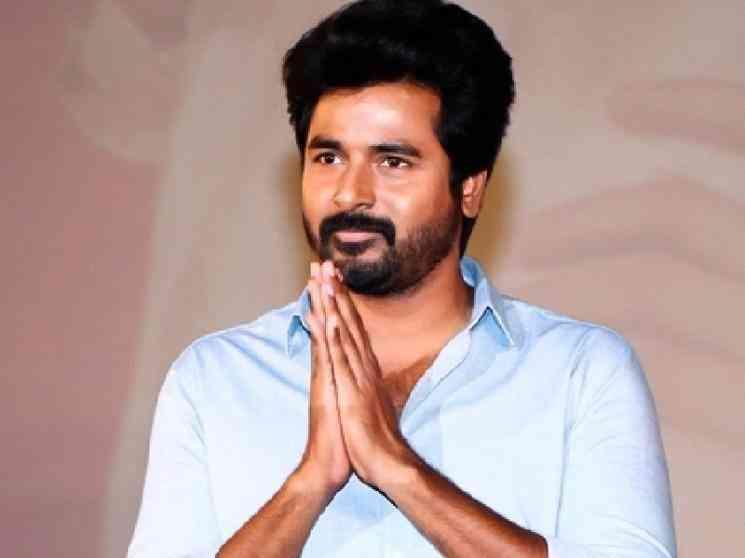 ரசிகர்களுக்கு முக்கிய வேண்டுகோள் வைத்த சிவகார்த்திகேயன் ! - Latest Tamil Cinema News