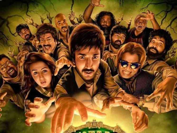 சூப்பர் ஹிட் தமிழ் ஃபேண்டஸி காமெடி படம் பார்ட் 2 தயாராகிறது!!! - Tamil Movies News