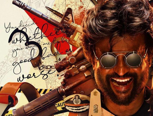 Rajinikanth Darbar songs review Anirudh AR Murugadoss Nayanthara - Movie Cinema News