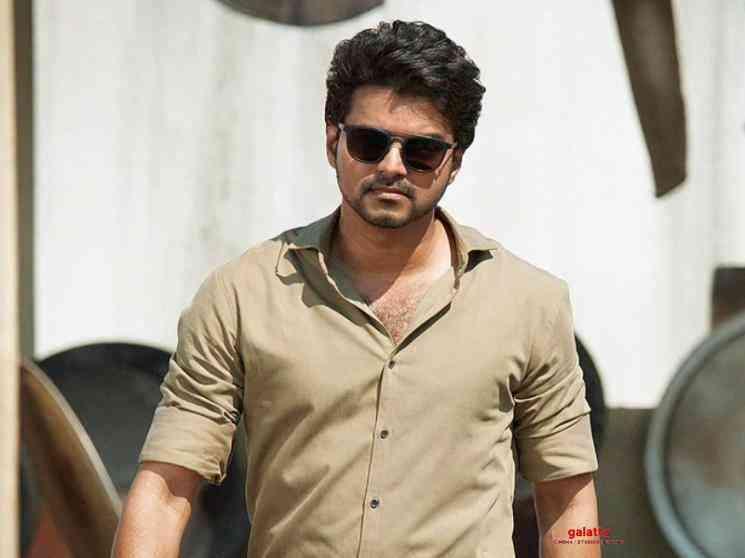 Thalapathy Vijay Master Teaser World beats Bigil trailer likes - Movie Cinema News