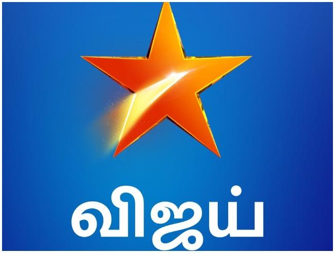 Prabhudeva Thael Vijay TV Telecast Rights Samyuktha Hegde - Tamil Movie Cinema News