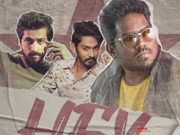 Yuvan Pyaar Prema Kaadhal Harish Kalyan director Elan team again - Movie Cinema News