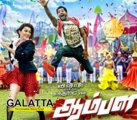 Aambala is getting richer with dolby atmos - Tamil Movie Cinema News