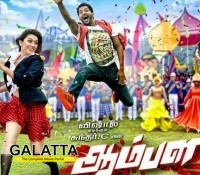 Stay order against aambala release - Tamil Movie Cinema News