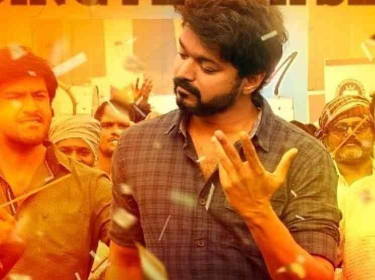மாஸ்டர் படத்தின் ரன்டைம் இதுவா...? விவரம் இதோ - Tamil Movies News