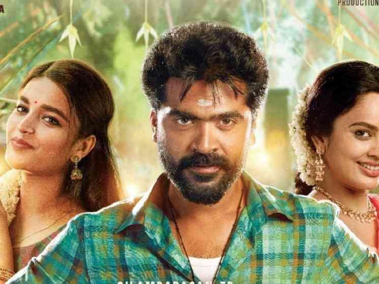 ஈஸ்வரன் குறித்த இனிப்பூட்டும் அப்டேட் ! உற்சாகத்தில் ரசிகர்கள் - Tamil Movies News