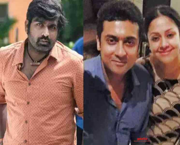 சூர்யா கருத்திற்கு ஆதரவு தெரிவித்த விஜய் சேதுபதி ! - Latest Tamil Cinema News