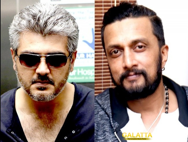 Sudeep is a thala fan - Tamil Movie Cinema News