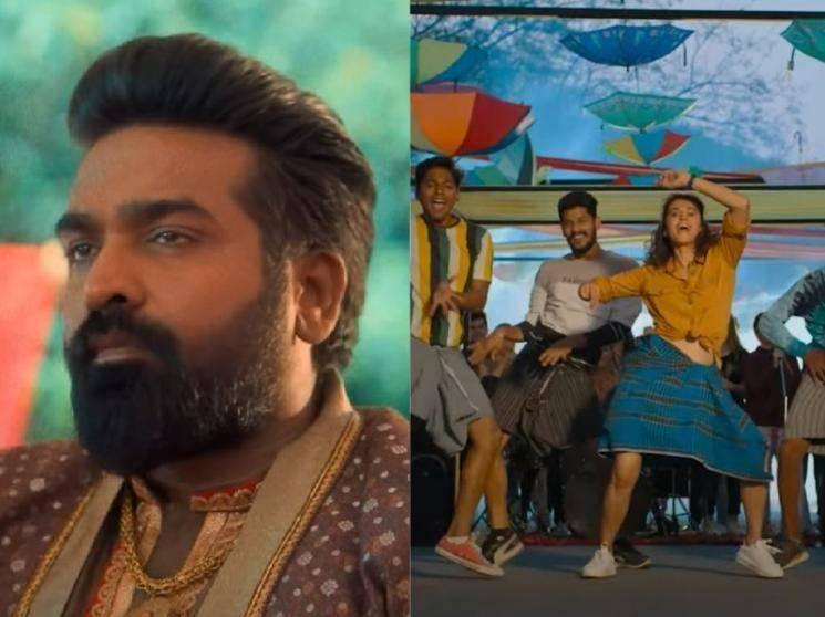 அனபெல் சேதுபதி படத்தின் ஜிஞ்சர் சோடா மியூசிக் வீடியோ இதோ ! - Latest Tamil Cinema News