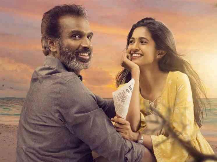 """என் """"சூப்பர் ஹீரோ அப்பா"""" இப்போது நலமாக இருக்கிறார்-நடிகை கீர்த்தி பாண்டியன் - Latest Tamil Cinema News"""