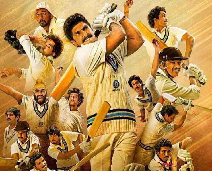 83 படம் நிச்சயம் திரையரங்குகளில் வெளியாகும் இயக்குனர் நம்பிக்கை...! - Tamil Movies News