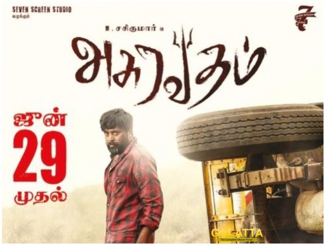 Sasikumar's asuravadham release gets bigger - Tamil Movie Cinema News