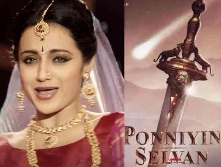 Actor Karthi shares exciting shooting update on Ponniyin Selvan Mani Ratnam - Movie Cinema News
