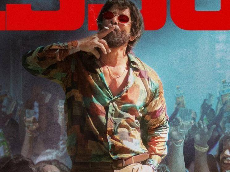 சீயான் விக்ரமின் மகான் பட ஸ்டைலான புதிய GLIMPSE!!! - Tamil Movies News