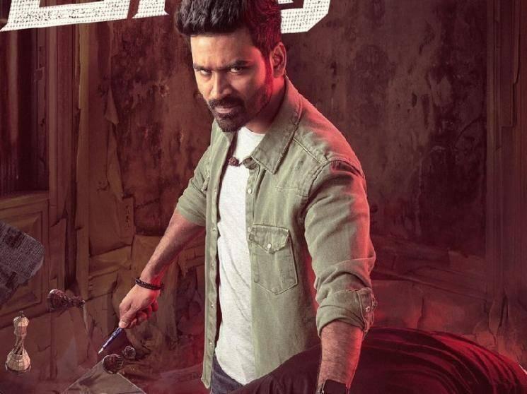 தாறுமாறாக வெளியான தனுஷின் D 43 ஃபர்ஸ்ட்லுக் ! தெறிமாஸ் டைட்டில் இதோ - Latest Tamil Cinema News