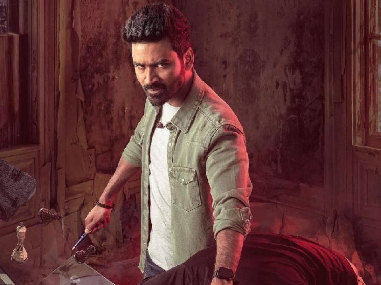 தனுஷின் மாறன் பட ஆடியோ உரிமையை கைப்பற்றிய பிரபல நிறுவனம் ! - Latest Tamil Cinema News