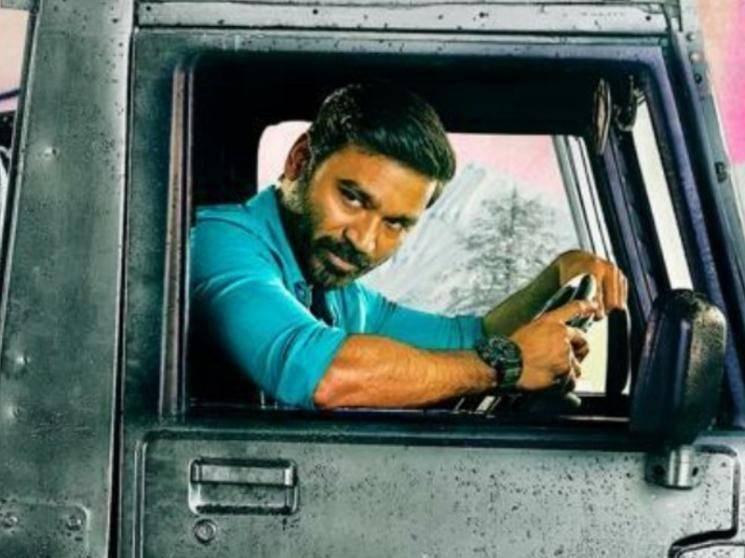 சர்ப்ரைஸாக வெளியான தனுஷின் நானே வருவேன் புதிய போஸ்டர் இதோ!! - Latest Tamil Cinema News