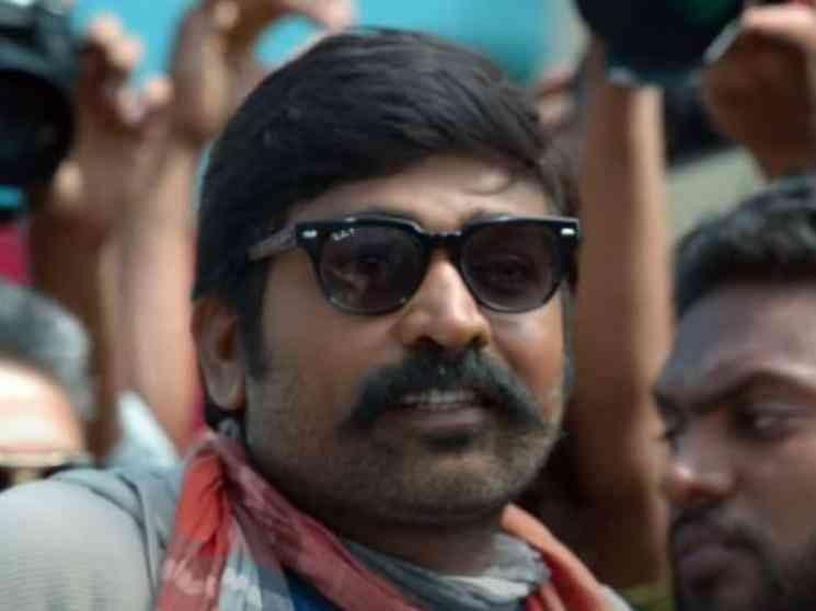 விஜய்சேதுபதி போஸ்டர் கொண்டு வெளியான தவறான செய்தி !- Tamil Movies News