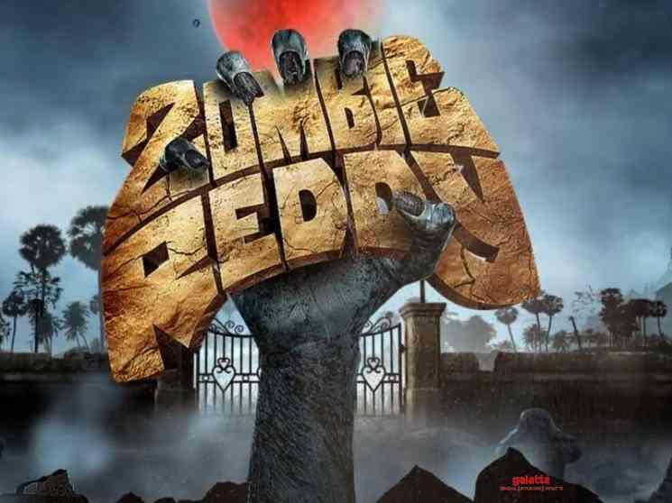 Awe Director Prasanth Varma next film titled Zombie Reddy - Tamil Movie Cinema News