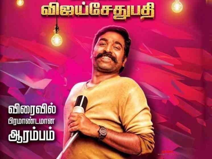 Vijay sethupathi not acting in ark raja raja film - Tamil Movie Cinema News