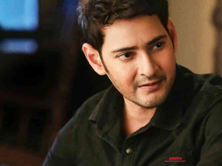 Mahesh Babu requests his fans not to celebrate his 2020 birthday - Tamil Movie Cinema News