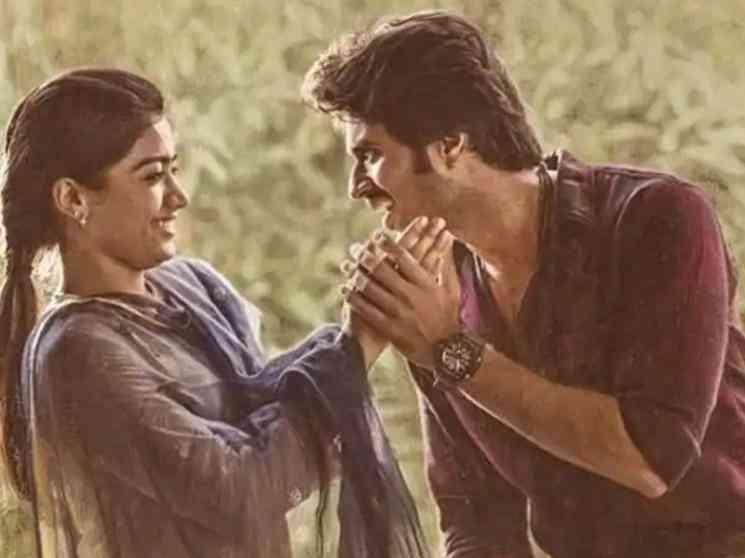 விஜய் தேவர்கொண்டா-ராஷ்மிகா படம் படைத்த பிரம்மாண்ட சாதனை !- Latest Tamil Cinema News