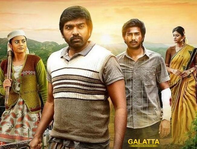Idam porul eval all ready to hit screens soon - Tamil Movie Cinema News