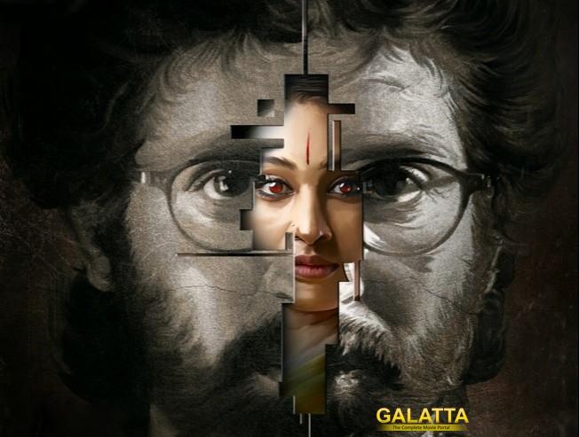 Kalam release date confirmed - Tamil Movie Cinema News