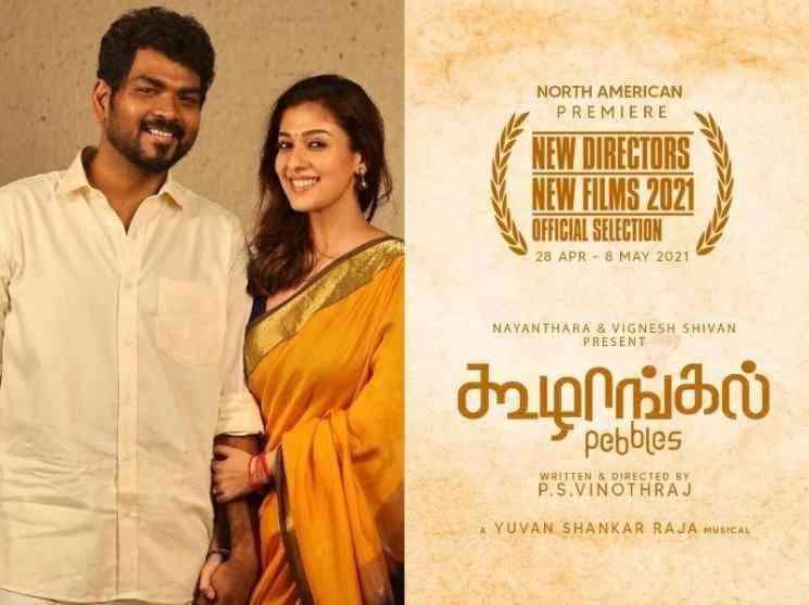 கூழாங்கல் படத்திற்கு கிடைத்த மாபெரும் அங்கீகாரம் ! - Tamil Movies News
