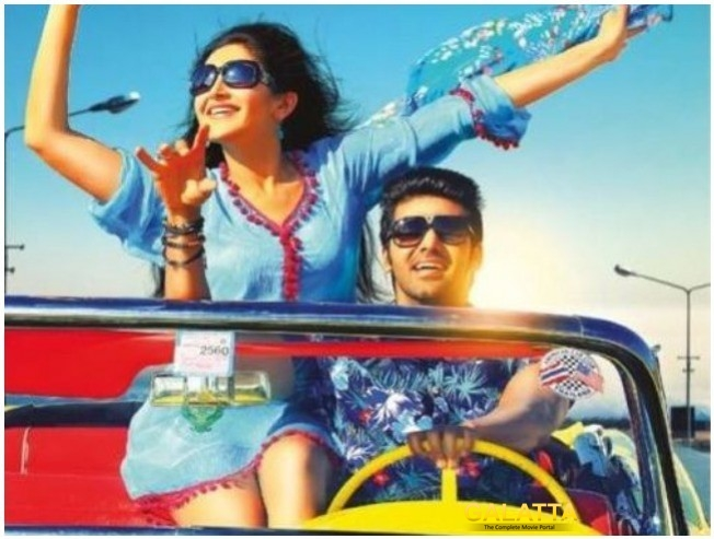 Arya-sayyeshaa's ghajinikanth summer treat from today - Tamil Movie Cinema News
