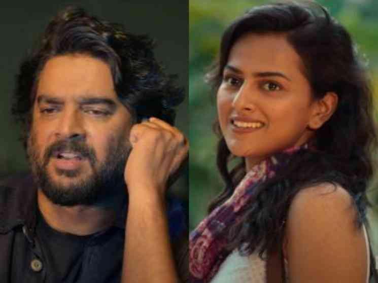 மாறா திரைப்படத்தின் ட்ரைலர் வெளியீடு ! - Tamil Movies News