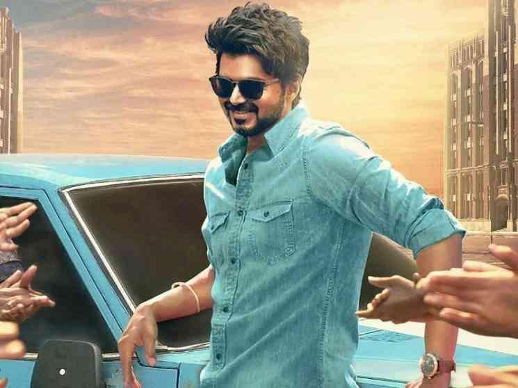 மாஸ்டர் திரைப்படத்தின் ரிலீஸ் தேதி அறிவிப்பு !   - Tamil Movies News