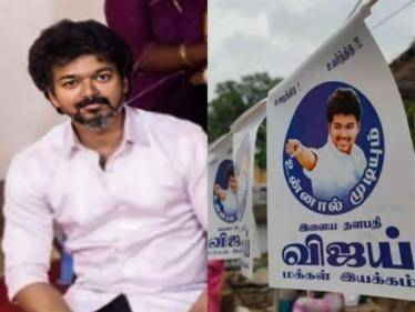 'Thalapathy' Vijay meets Tamil Nadu local body election winners - New Official Statement! - Tamil Cinema News