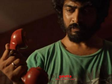 Andhaghaaram - Musical Teaser | Arjun Das, Vinoth Kishan | Pradeep Kumar | Atlee | V. Vignarajan