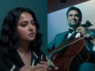 அனுஷ்கா மற்றும் மாதவன் நடிப்பில் வெளியான சைலன்ஸ் திரைப்பட ட்ரைலர் !