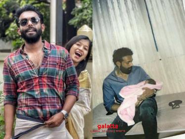 Malayalam actor Arjun Ashokan and wife Nikhita welcome their first child - viral photo!