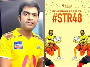 BREAKING: STR 48 officially announced by Vels Film International | Watch Promo Video - Tamil Cinema News
