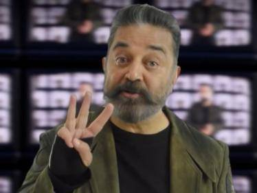 Bigg Boss Tamil Season 5 new promo - Kamal Haasan talks about three versions of truth - Tamil Cinema News