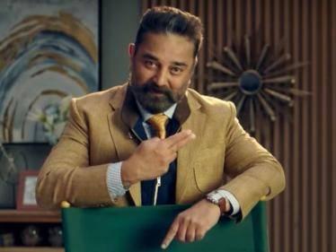 Bigg Boss Tamil season 5 first teaser - Kamal Haasan reveals BB5 logo! - Tamil Cinema News