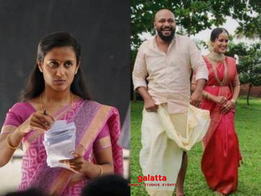 Malayalam actress Binny Rinky Benjamin gets married, wedding pics and video go viral