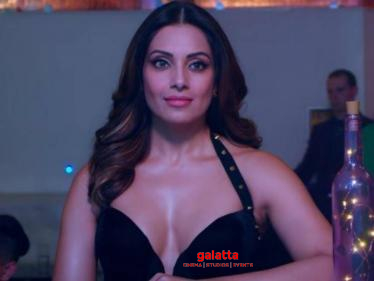 VIDEO: Bipasha Basu's New Movie Teaser Is Out - Check Out! | Dangerous