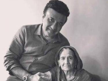 Bollywood music director Anu Malik's mother passes away at 86 - condolences pour in!